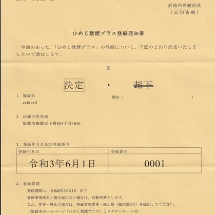 IMG_20210630_0001