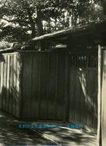 04横光利一終焉の家