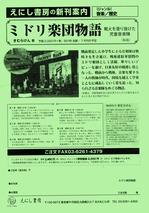 CCI20160520_0000