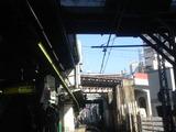 08_下北沢X交点