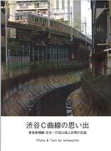 CCI20130213_0000