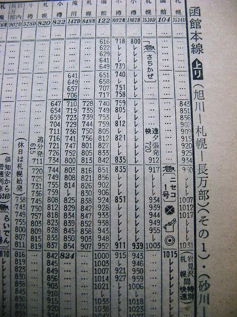 http://livedoor.blogimg.jp/railart/imgs/d/7/d71e5cfc.jpg