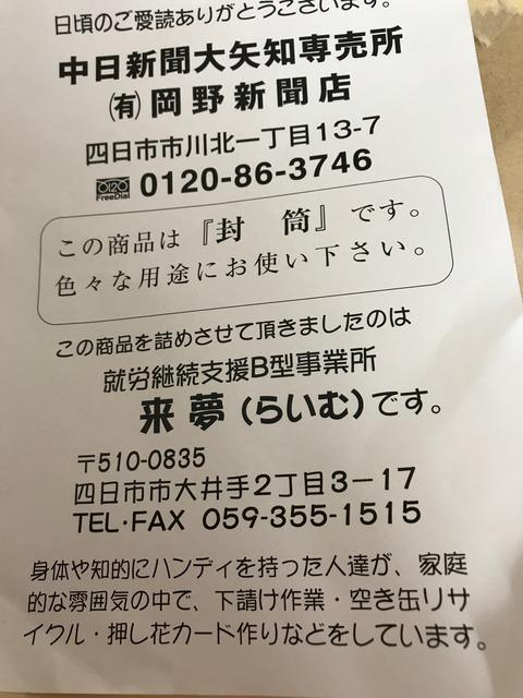 15E993E8-5F11-4AA5-845C-531D8384F2F2