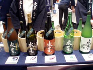 長野の酒メッセ 水尾