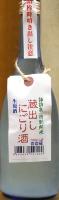 諏訪泉 特別純米 にごり