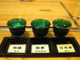 栃木の純米酒セット