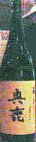 秋鹿 奥鹿 2006BY