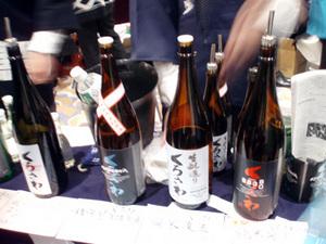 長野の酒メッセ くろさわ