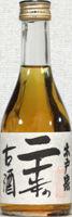 木戸泉 二十年古酒