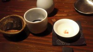 いづみ橋の白杯