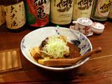 なす・豆腐の山椒焼き