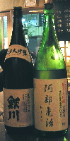 鯉川 純米大吟醸