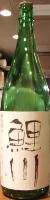 鯉川 特別純米酒