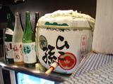 ひこ孫 樽酒