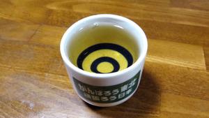 小笹屋竹鶴 生もと純米原酒2006BYの色