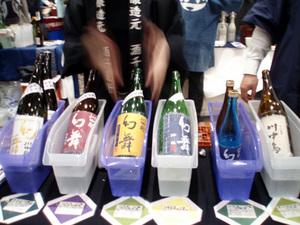 長野の酒メッセ 川中島・幻舞