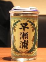 早瀬浦 純米稲穂カップ