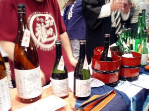 長野の酒メッセ 和田龍(登水)