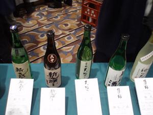 長野の酒メッセ 斬九郎・信濃錦
