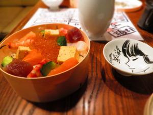 和浦本店12周年 お弁当