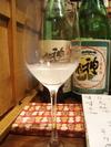 飲みかけの「すっぴんるみ子の酒」