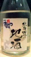 千歳鶴、純米生