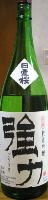 日置桜 伝承強力(緑)