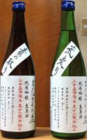 まんさくの花 純米吟醸生原酒 2本