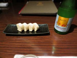 宝 奈良漬クリームチーズ
