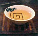 萩の鶴 1996BYの色