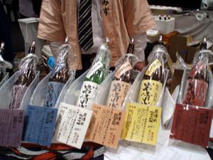 長野の酒メッセ 岩清水