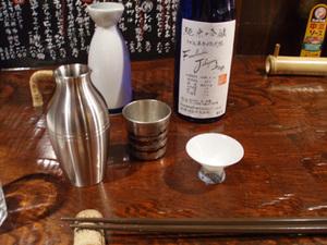 和浦弐 秋鹿と大正の盃