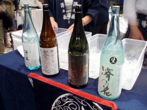 長野の酒メッセ 澤の花