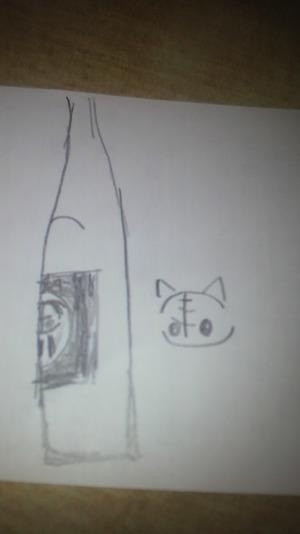 玉川 ロゴ