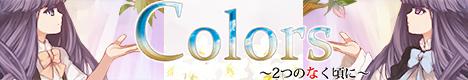 http://livedoor.blogimg.jp/rainbow119/imgs/d/a/da18ce0f.jpg