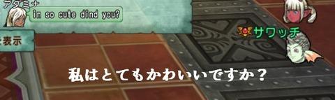 英語で遊ぼう 9) ー