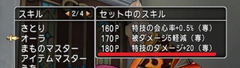 100 - コピー (2)