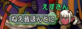 英語で遊ぼう (7) - コピー - コピー - コピー