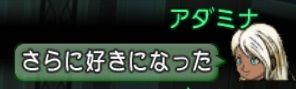 えいごで遊ぼう - コピー (2)