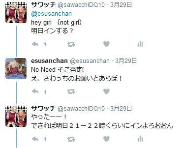 英語で遊ぼう