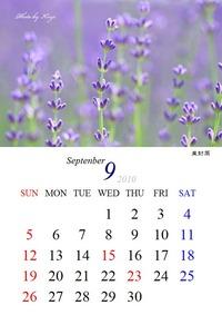 201009カレンダー