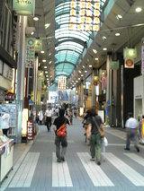 大山駅前商店街