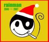 クリスマス2006