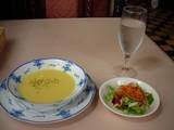 スープ&サラダ(これは通年変わらぬ・・・・・・か?)