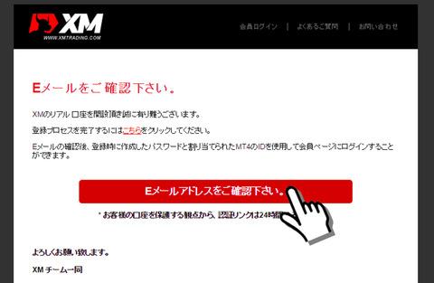 xm-real-8
