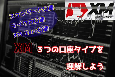 stock-1863880_1920