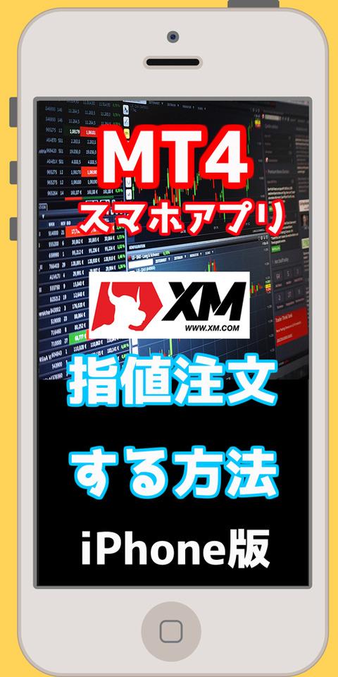 smartphone-2034330