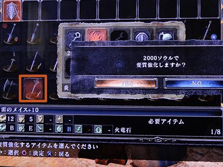 20150504_01p