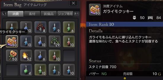 20161021_12