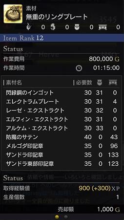 20161021_08